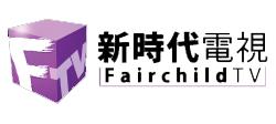 Fairchild_TV_Logo_2013