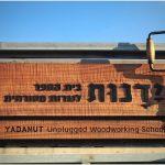 Episode 690 – Unplugged in Jerusalem